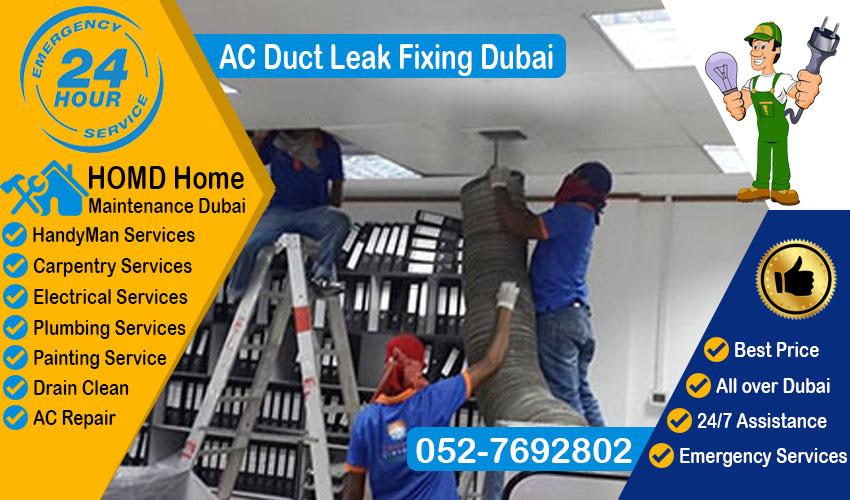 AC Duct Leak Fixing Dubai