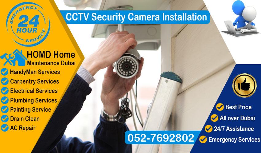 CCTV Camera Security Installation
